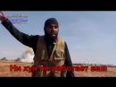 Ансамбль песни и пляски ИГИЛ представляет