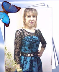 Ирина Мушкатова