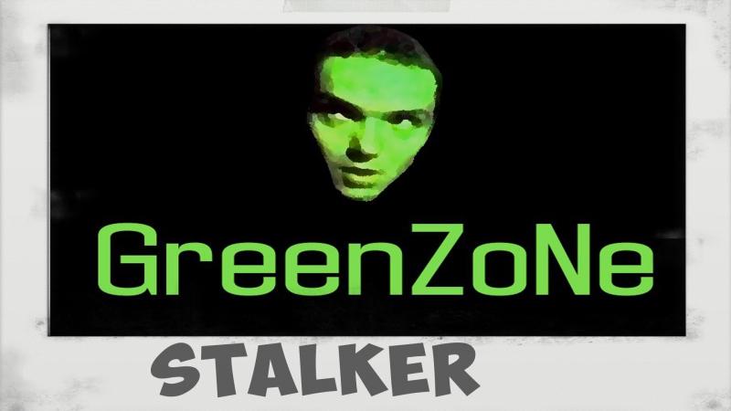 Антишнапс - Сталкер: Зеленая Зона - Колбасный гранатомет