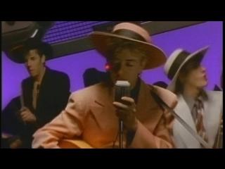Stray Cats - Look At That Cadillac (1983)