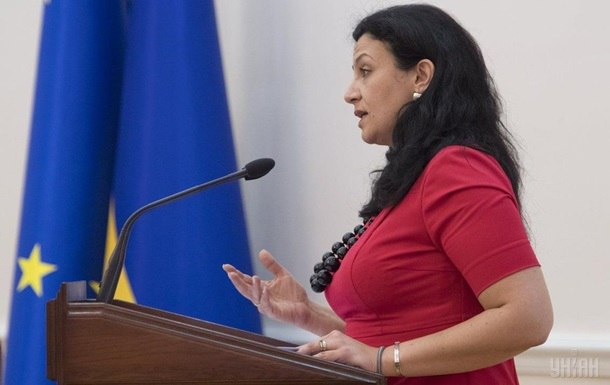 Мы не выдержим без средств ЕС - Климпуш-Цинцадзе