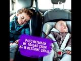 Как не упустить распродажи, если ты с ребенком?
