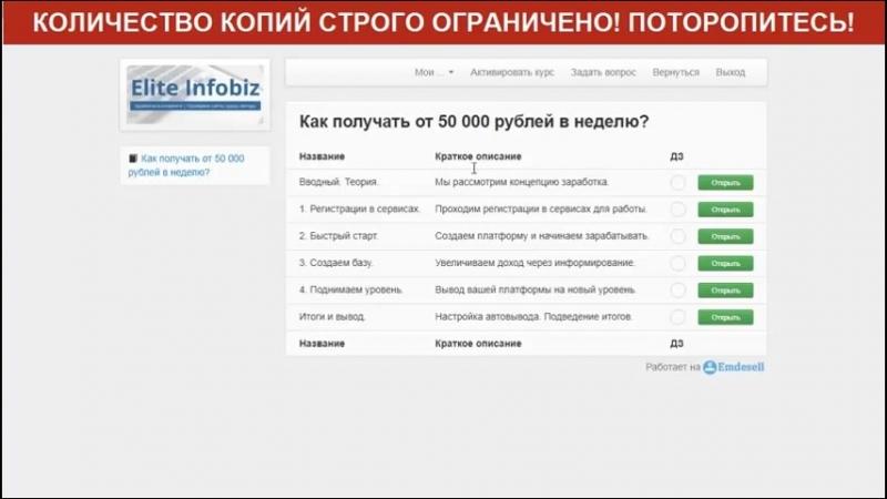 Как заработать 50 000 рублей в неделю простой заработок без вложений с нуля