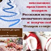Tikhon Baryev