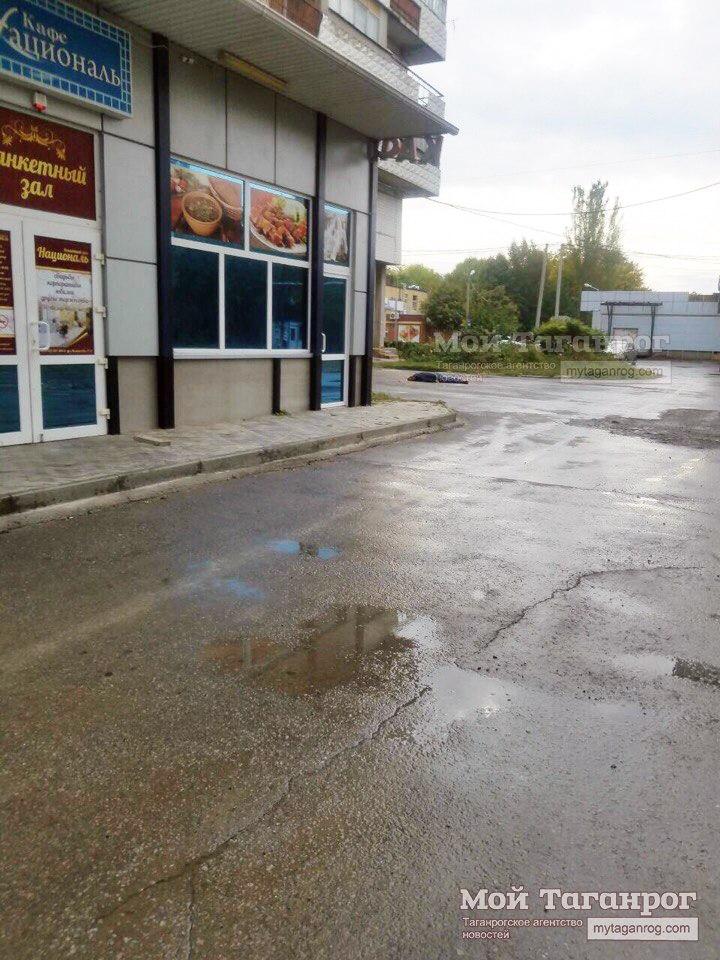 В Таганроге мужчина выбросился из семнадцатиэтажки на Русском поле