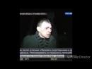 Беспредел властей РФ Сейчас судят гражданских лиц в Челябинском Областном Суде якобы напали на ОМОН
