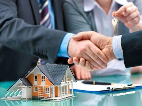 он, как совершить сделку с недвижимостью может задать