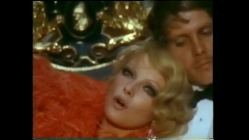 Arabella Giancarlo Giannini 1967 lingua Inglese