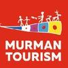 Мурмантуризм: об отдыхе и туризме в Заполярье