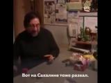 Юрий Шевчук о двух государствах в России: государстве господ, и государстве холопов