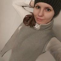 Екатерина Серпикова