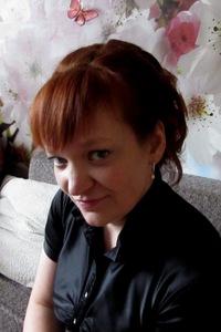 Ирина Гардт