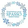 "SPA&Wellness ""SPASSO"""