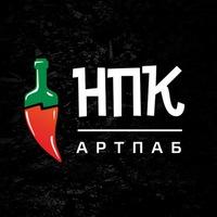 Логотип НПК Немец Перец Колбаса Ростов-на-Дону