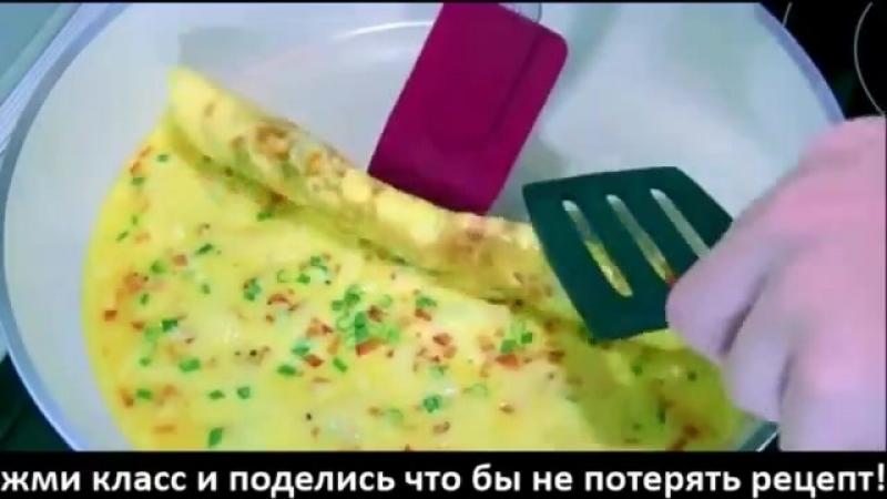 Идеальный завтрак- яичные рулетики.