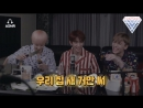 Engsub 171121 PikiCast After Mom Falls Asleep by Like17Subs
