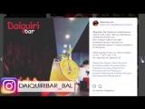 Официальный Instagram Daiquiri bar _ Балашиха - daiquiribar_bal