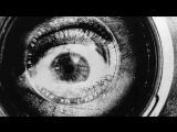 Звезды русского авангарда  (2017 режиссеры) Кино-Око Дзиги Вертова