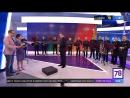 """Российский Роговой оркестр в программе """"Полезное утро"""""""