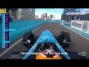 Formula E Highlights Uruguay EPrix