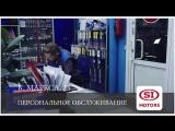 Si-motors ВСЕ В ОДНОМ ФИЛЬМЕ (1)