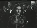 Égi madár magyar filmdráma1957