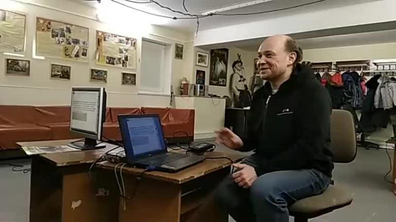 Лекция Васильева Стаса по топосъемке с использованием лейки и топодроида СГС 7 12 2017 часть 1