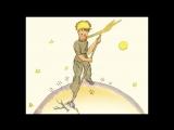 Отрывок из книги Маленький Принц