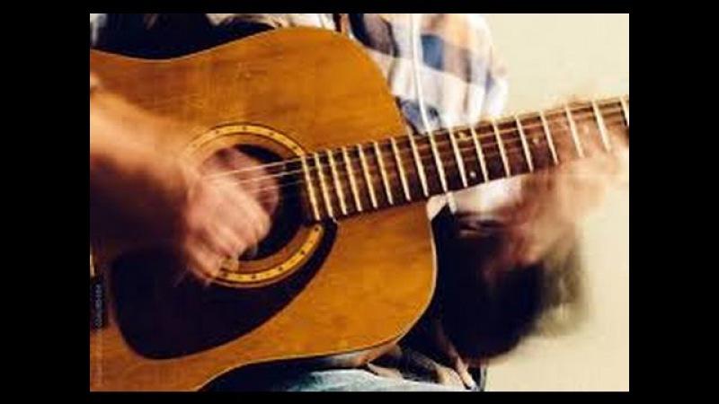Como Tocar Son Cubano en la Guitarra Son Cubano Rasgado How to play Cuban Son on Guitar