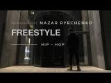 Nazar Rybchenko Hip Hop Freestyle Central Flava Crew Школа Танцев Дмитрия Молоткова г Смела