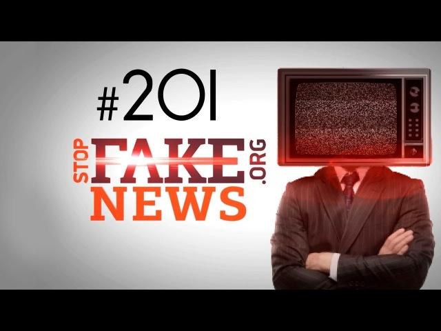 Покушение на Скрипаля: неправдоподобные версии российских СМИ и