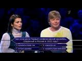 Сати Казанова и Андрей Григорьев-Аполлонов в программе