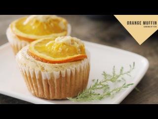 오렌지 머핀 만들기,오렌지 컵케이크 레시피:How to make Orange Muffin,Orange Cup Cake Recipe:オレンジマフィ