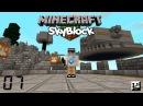 Minecraft: Skyblock 3 - 07 Ферма железа
