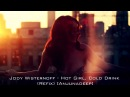 Sunset Melodies 31 - Meets: Nigel Good - Progressive House/Progressive Trance