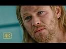 Прощай. Локи врёт Тору про смерть их отца. Колсон допрашивает Тора. Тор (2011) 4K ULTRA HD