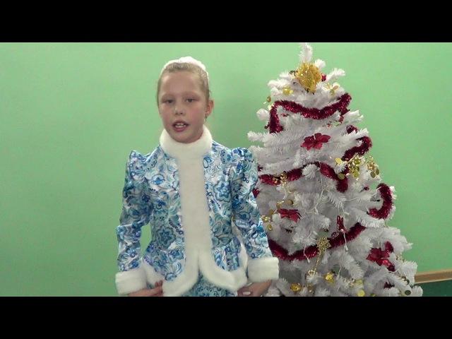 Мария Колюшина, 8 лет