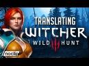 Found in Translation - Witcher Documentary
