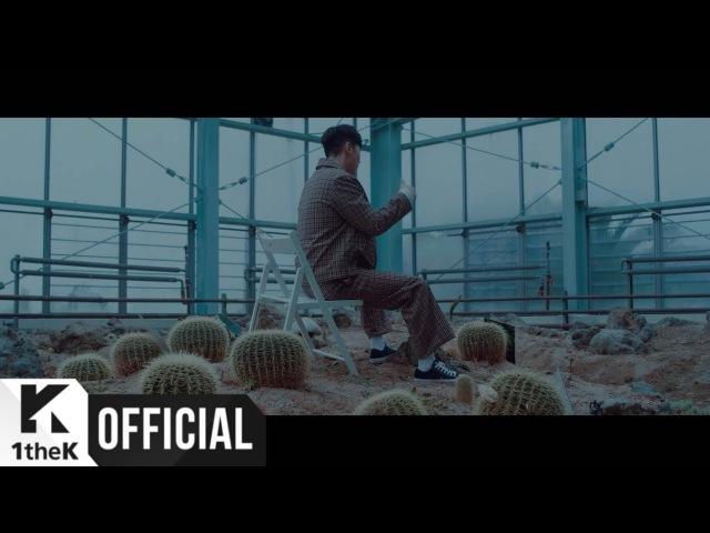 [MV] HANHAE(한해) _ In My Dream(나오네 네가) (Feat. Gaeko)
