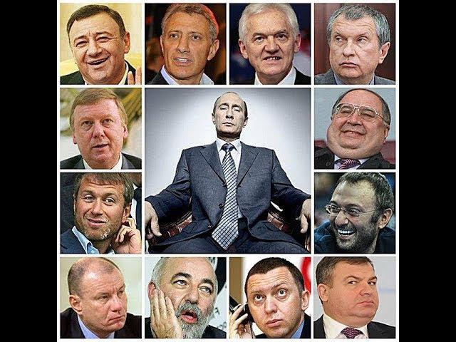 12 друзей Путина Кремлевская ОПГ
