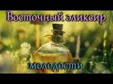 Рецепт восточного эликсира молодости из меда, лимона и оливкового масла Полезные советы