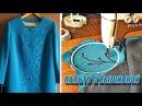 Пальто с вышивкой Что нужно учитывать выбирая выкройку Любовь Комиссарова