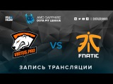 Virtus.pro G2A vs Fnatic, AMD SAPPHIRE Dota PIT, game 1 [Faker, v1lat]