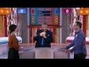Сто к одному Full HD 25.02.2018 Бельвиль VS Энимал Джаз
