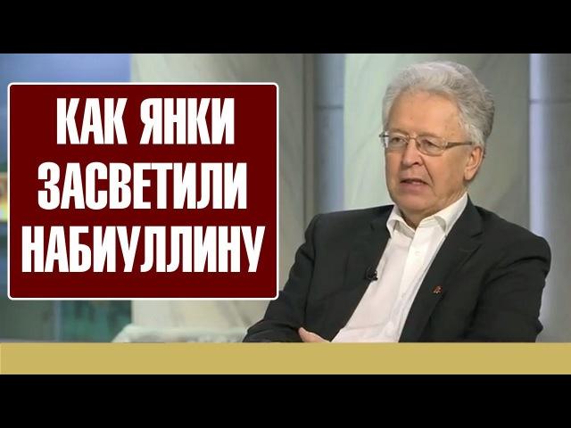 🔻 ДАЖЕ Я ОХРEНЕЛ! 50 ТЫС БОГАТЕЕВ ПЫТАЛИСЬ ДОГОВОРИТЬСЯ С ВАШИHГТOНОМ || Валентин Катасонов