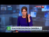 Быдло ВДВшник ударил журналиста