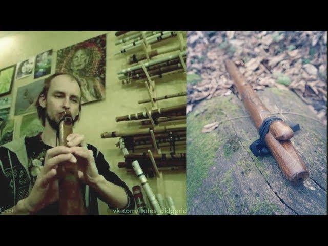 Пример звучания - флейта индейцев - пимак Ми - NAF E - флейта любви на заказ - купить