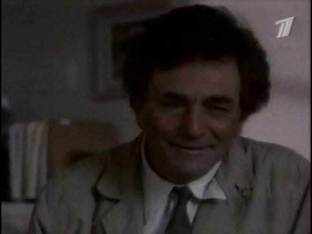 Коломбо: Сценарий убийства (ОРТ, 20.01.2001) Анонс
