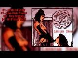 P.R.O.S.T.I.T.U.T.A. - Lesbian Show (EP)