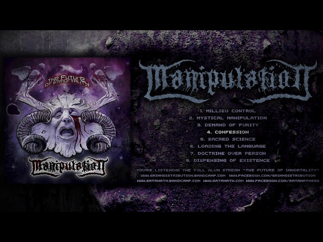 MANIPULATION - THE FUTURE OF IMMORTALITY [RE-RELEASE] (2017)